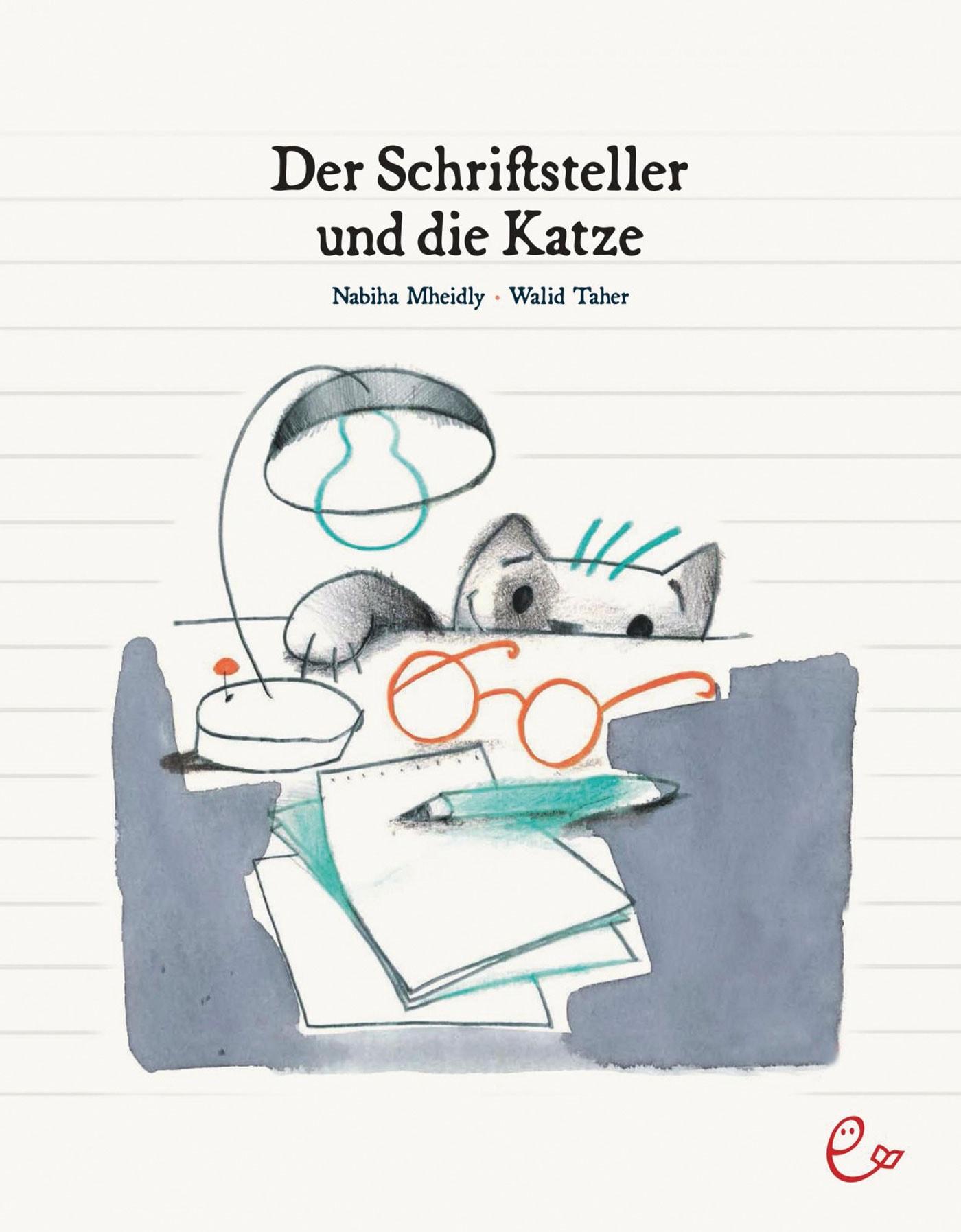 Wunderbare Geschichte vom Schreiben für Kinder // HIMBEER